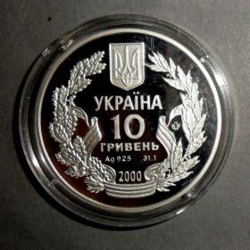 55 лет Победы в Великой Отечественной войне 1941-1945 годов