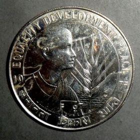Индия. 50 рупий 1975 г.