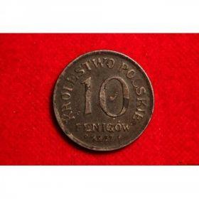 Польша. 10 фенигов 1917