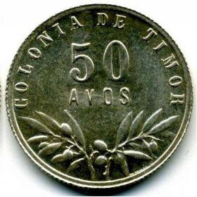 Восточный Тимор. 50 аво 1951