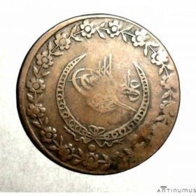 Турция. 5 пиастров 1808