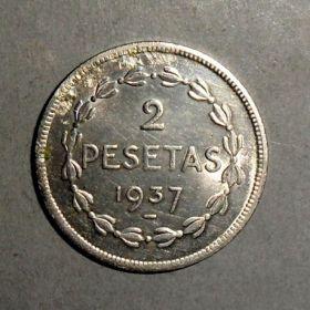 Баскония. 2 песеты 1937
