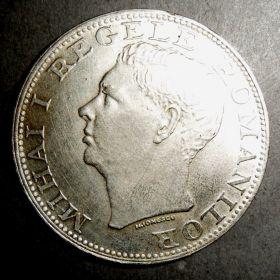 Румыния. 500 лей 1944