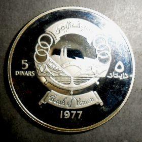 Народная Демократическая Республика Йемен. 5 динар 1977
