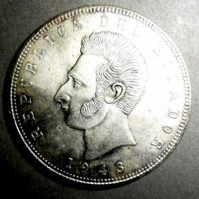 Эквадор. 5 сукре 1943
