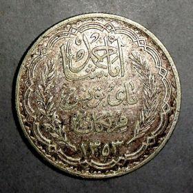Тунис. 20 франков 1934