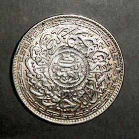 Хайдарабад. 1 рупия 1913