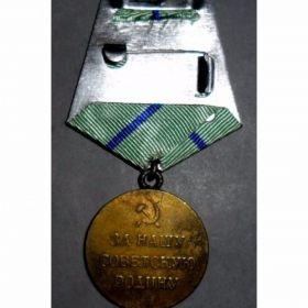 Медаль «Партизану Отечественной войны» II степени