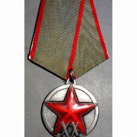 Медаль «XX лет Рабоче-Крестьянской Красной Армии»