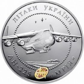 Самолет Ан-225 Мрия