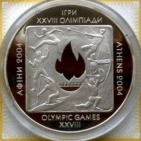 Игры XXVIII Олимпиады 2004 года