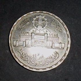 Египет. Фунт. 1979 г.