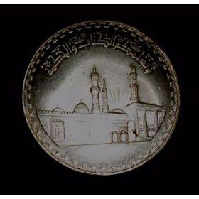 Египет. 5 фунтов. 1980 г.