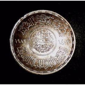 Египет. Фунт. 1980 г.