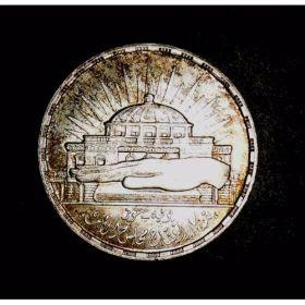 Египет. 25 пиастров. 1960 г.