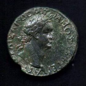 Домициан. Сестерций