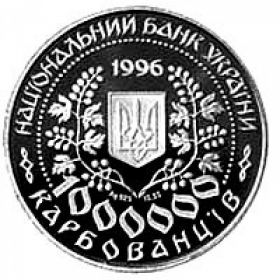 Украина. Леся Украинка