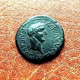 Боспор. Котис I. Ассарий. 180 $