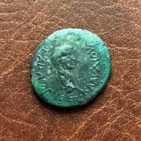 Боспор. Котис I. Ассарий. 130 $