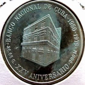 Куба. 10 песо 1975 г. 80 $