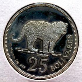 Венесуэла. 25 боливар 1975 г. 80 $