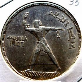 Египет. 50 пиастров 1956 г. 75 $