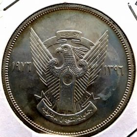 Судан. 2,5 фунта 1976 г.