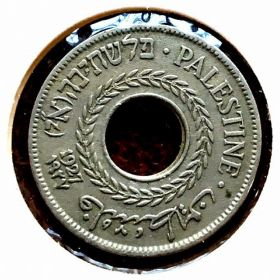 Палестина. 5 миль 1927 г. 12 $