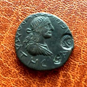 Савромат I. Сестерций. 450