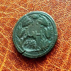 Савромат I. Сестерций. 340