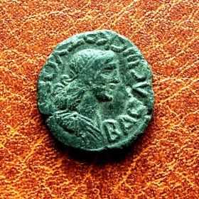 Котис II. Сестерций. 230