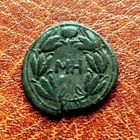 Котис II. Сестерций. 280