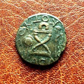 Котис II. Сестерций. 190