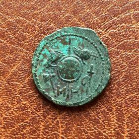 Котис II. Сестерций. 300