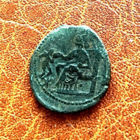 Рескупорид III. Денарий. 260