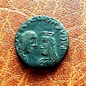Котис III. Двойной денарий. 250
