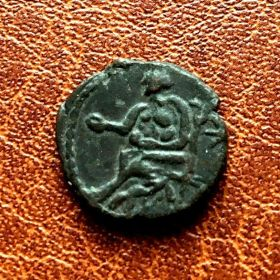 Савромат III. Денарий. 230