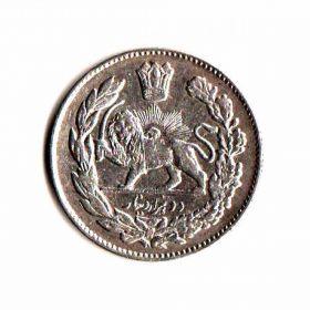 Иран. 2000 динаров 1913-1926 гг.