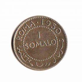 Сомали. 1 сомало, 1950 г.