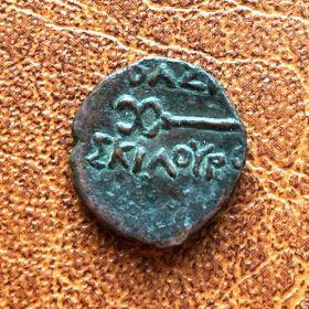 Ольвия. Халк царя Скилура. 130-120 гг. до н.э.