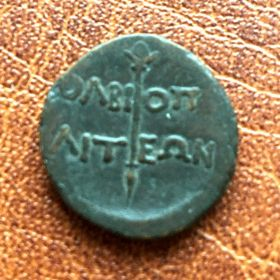 Ольвия. Тетрахалк. 100-90 гг. до н.э.