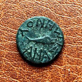 Ольвия. Ассарий архонта Анаксимена. 110-130 гг. н.э.