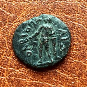 Ольвия. Семис архонта КА... 196-197 гг. н.э.