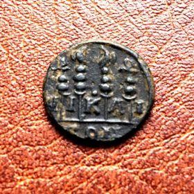 Никея. Вифиния. Гордиан III. 238-244 гг.