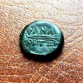 Фанагория. Тетрахалк. 47-37 гг. до н.э.