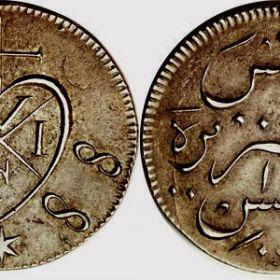 Монеты штатов Малайзии