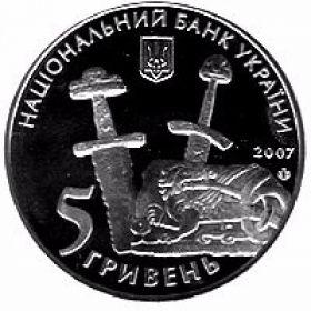 1100-летие летописного Чернигова
