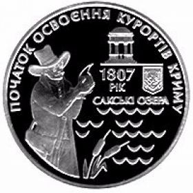 200 лет курортам Крыма