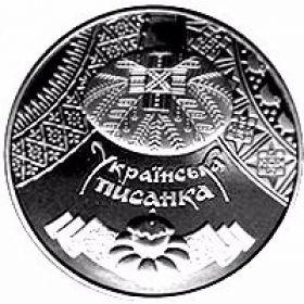 Украинская писанка
