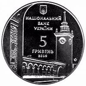 225 лет Симферополя